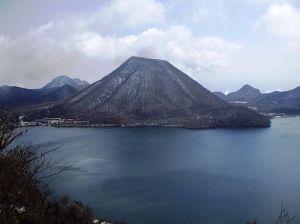 Mt. Haruna caldera