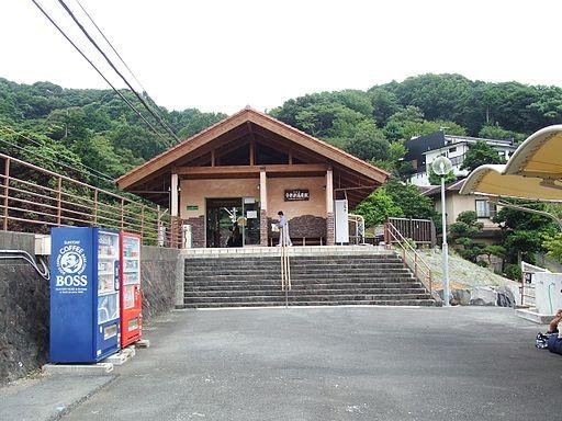 Image of Imaihama-Kaigan Station in Kawazu, Shizuoka, Japan