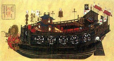 A 16th-century Japanese Atakebune coastal warship.