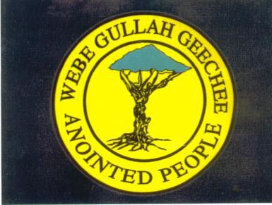Offical Flag of the Gullah Geechee Nation